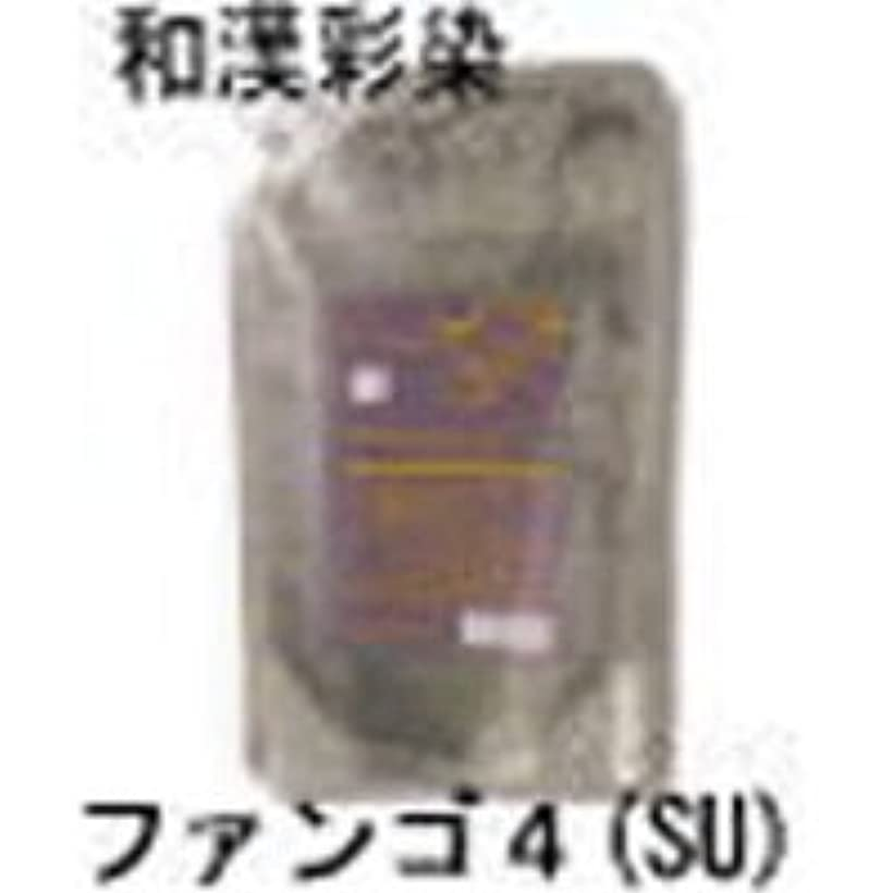 ぞっとするような論理感嘆グランデックス アルティゾラ APT 和漢彩染 ファンゴ4 スーパーボリュームアップ SU 800g