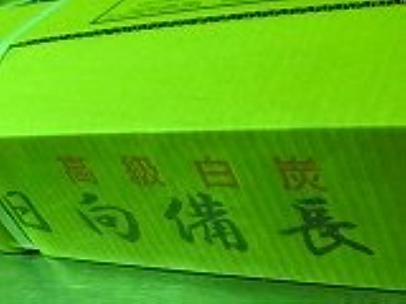 日向備長炭3㎏、小丸、Lサイズ、直2~5㎝、Lサイズ、はじきにくく扱いやすい、樫備長炭
