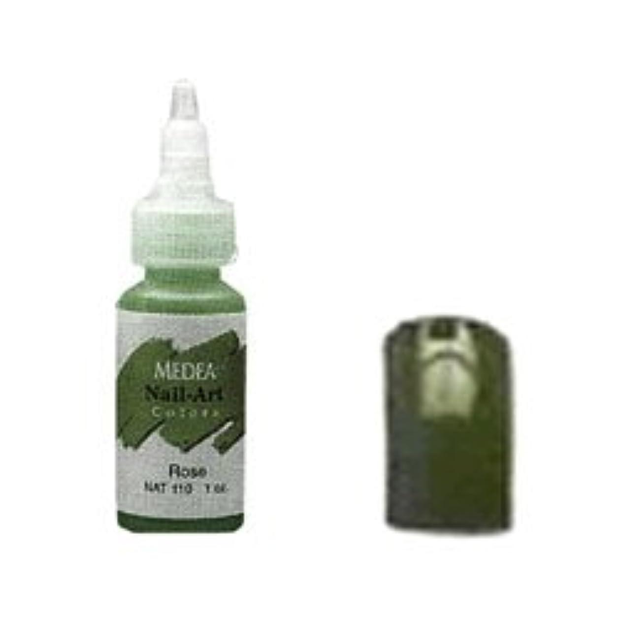 ご覧ください理容師対称ネイルカラー30ml エメラルドグリーン NAT138