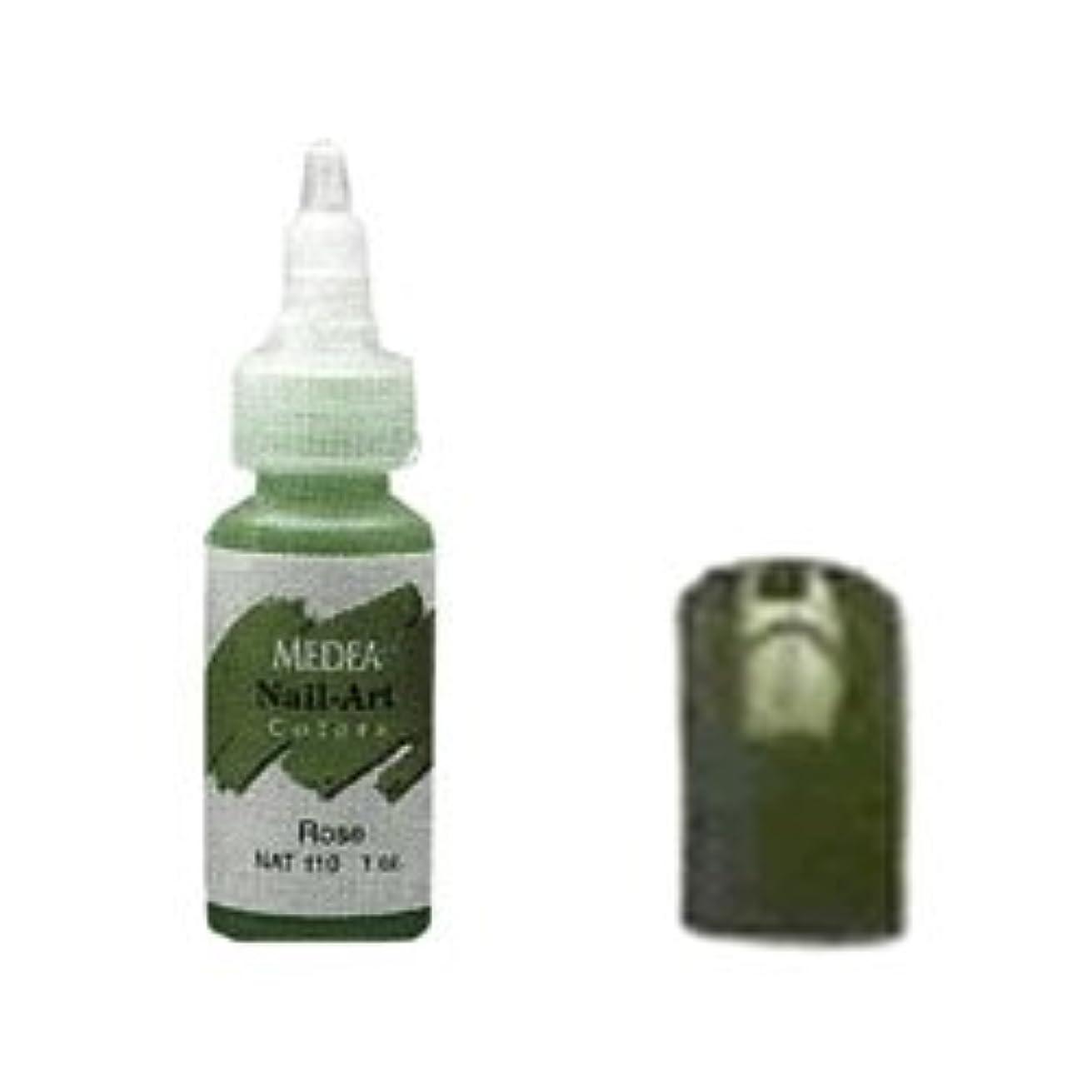 敵パキスタン花束ネイルカラー30ml エメラルドグリーン NAT138