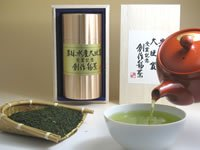 農林水産大臣賞受賞記念 創作銘茶の 御歳暮 ギフト 7020  深むし煎茶200g ×1本入