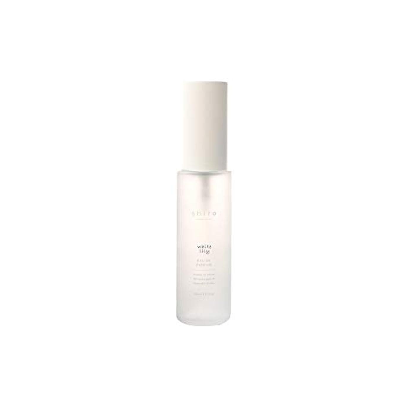 無駄印象直接shiro シロ ホワイトリリー オードパルファン 香水 40ml (長時間持続)