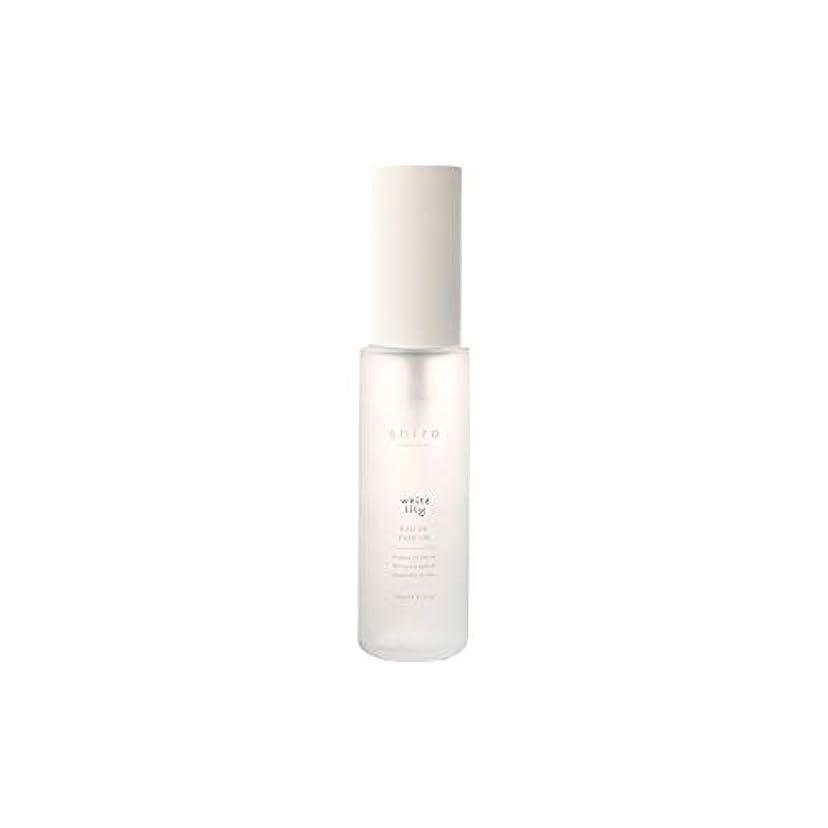 水っぽいバルーン隔離shiro シロ ホワイトリリー オードパルファン 香水 40ml (長時間持続)