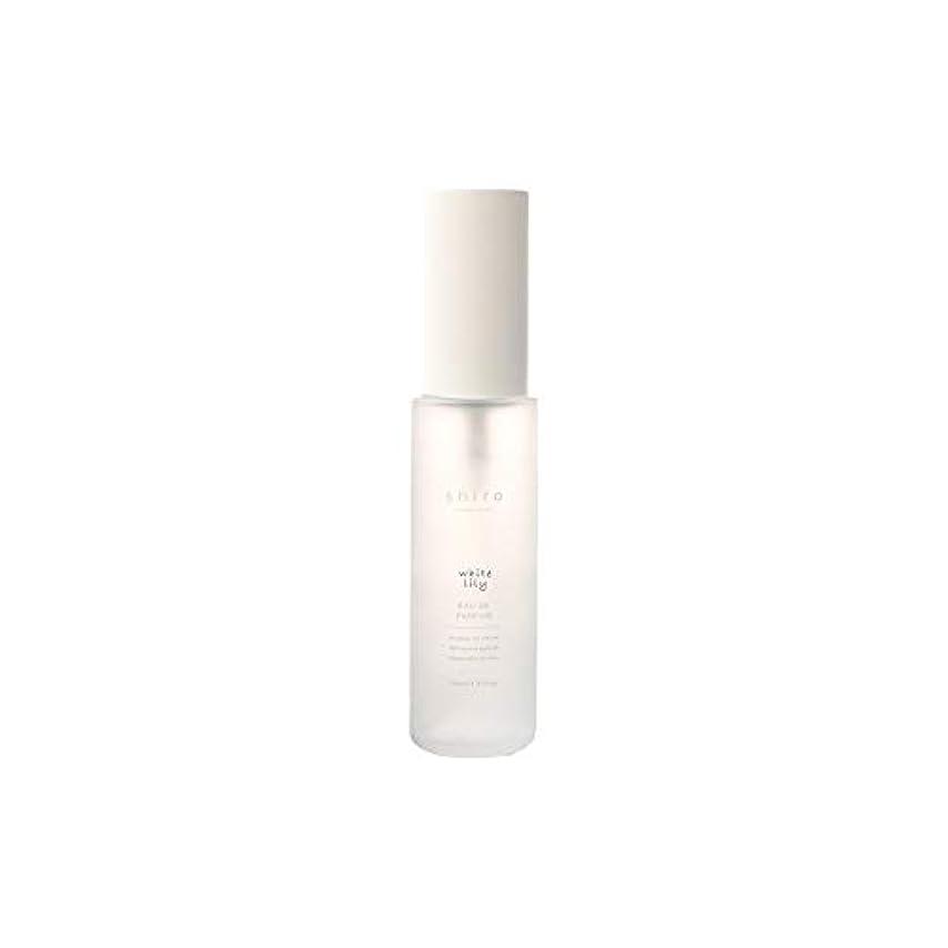 風変わりな引くオセアニアshiro シロ ホワイトリリー オードパルファン 香水 40ml (長時間持続)
