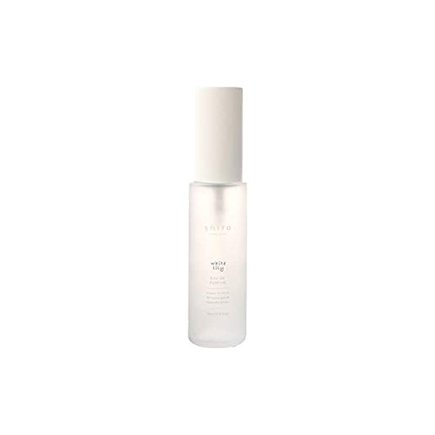 飼い慣らす近代化代数的shiro シロ ホワイトリリー オードパルファン 香水 40ml (長時間持続)