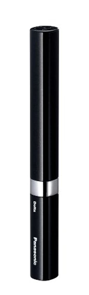 ピンポイント鍔アジア人パナソニック 音波振動ハブラシ ポケットドルツ 黒 EW-DS16-K