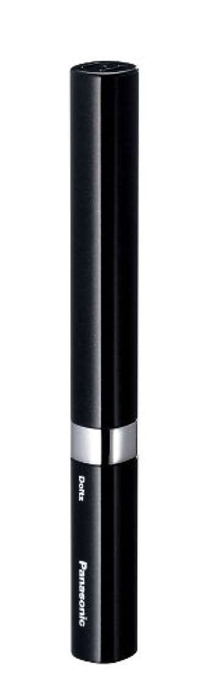 感性協同切り下げパナソニック 音波振動ハブラシ ポケットドルツ 黒 EW-DS16-K