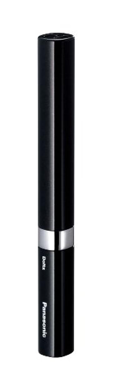 昼食パプアニューギニア価格パナソニック 音波振動ハブラシ ポケットドルツ 黒 EW-DS16-K