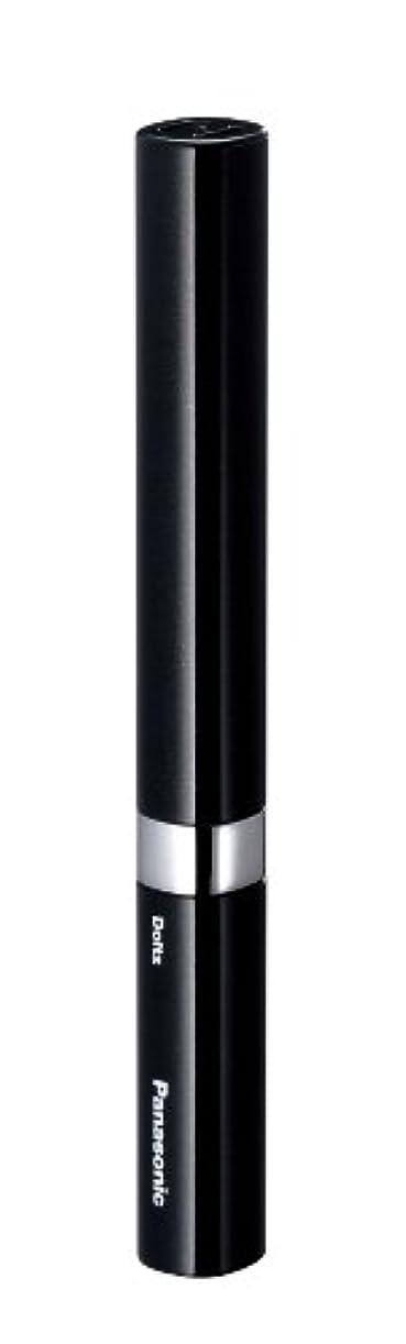 ファーム騒砂のパナソニック 音波振動ハブラシ ポケットドルツ 黒 EW-DS16-K