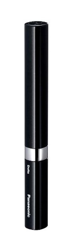 決済不条理ダルセットパナソニック 音波振動ハブラシ ポケットドルツ 黒 EW-DS16-K