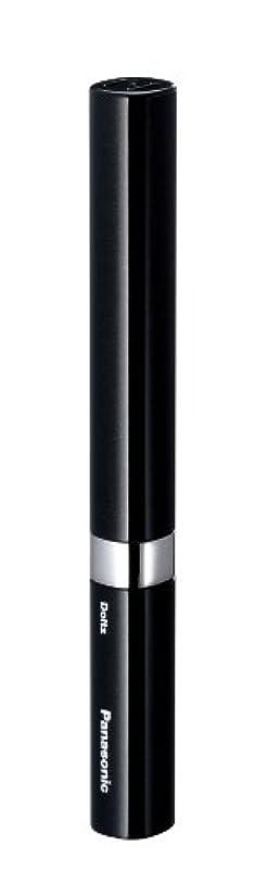 赤字黒板葉パナソニック 音波振動ハブラシ ポケットドルツ 黒 EW-DS16-K