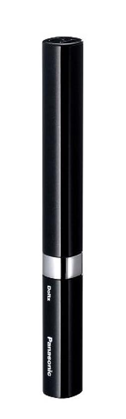 槍落ちた柱パナソニック 音波振動ハブラシ ポケットドルツ 黒 EW-DS16-K