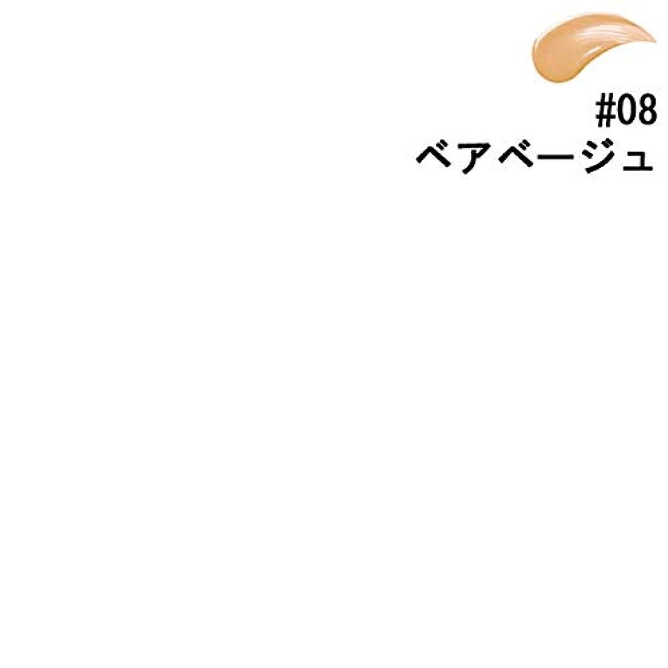 無礼に闇毎日【ベアミネラル】ベアミネラル ベア ファンデーション #08 ベアベージュ 30ml [並行輸入品]