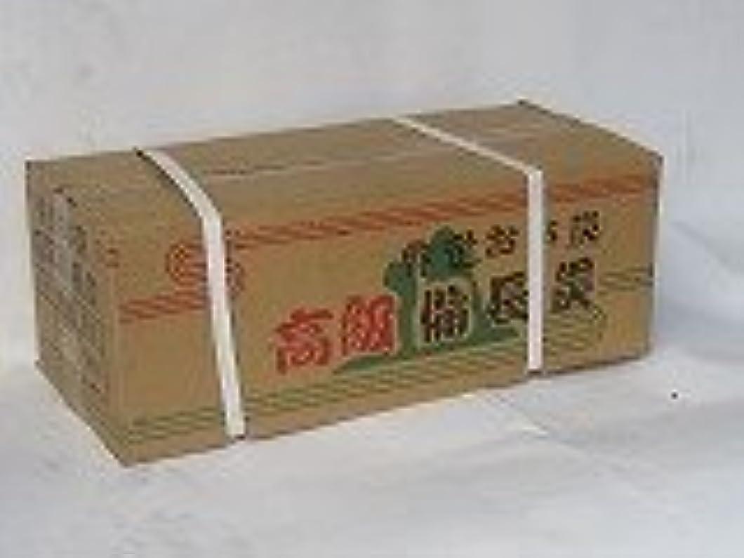 シエスタ腐食する教えて中国オガ備長炭2級10kgx3 30kgセット 室内使用 白炭仕上げ