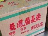 龍鳳オガ炭10㎏、インドネシア、特約品、海外品で最上級品、龍鳳、焼き肉、焼き鳥、炭焼き料理
