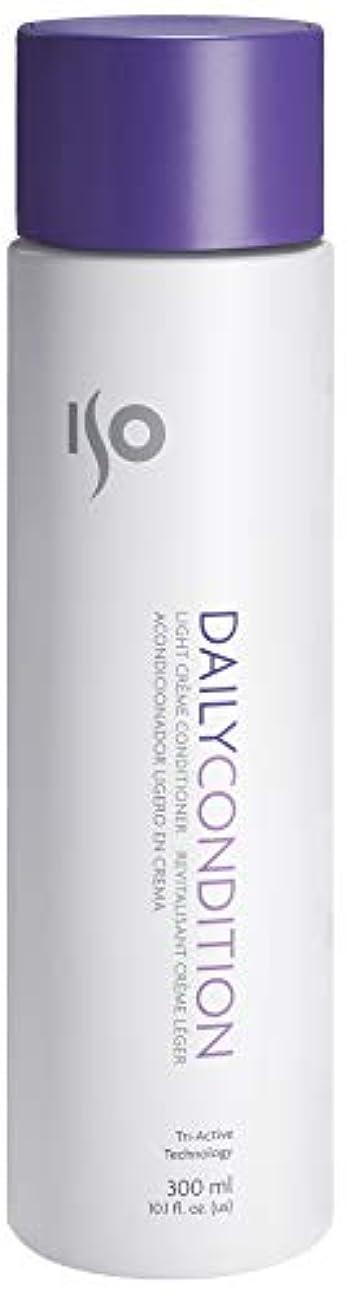 アデレード食べる日焼けISO Daily Conditioner 295 ml (並行輸入品)
