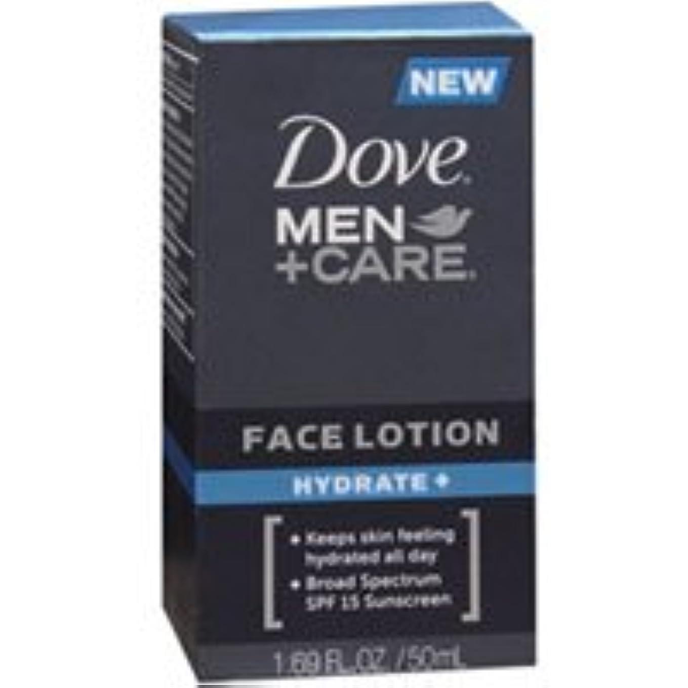 Dove モイスチャライザー水和物サイズ1.69z