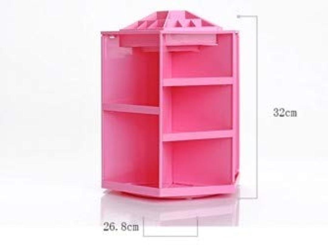 反射酸化物魂クリエイティブキャンディーカラー多機能化粧品収納ボックス360度回転デスクトップジュエリーボックス (Color : ピンク)
