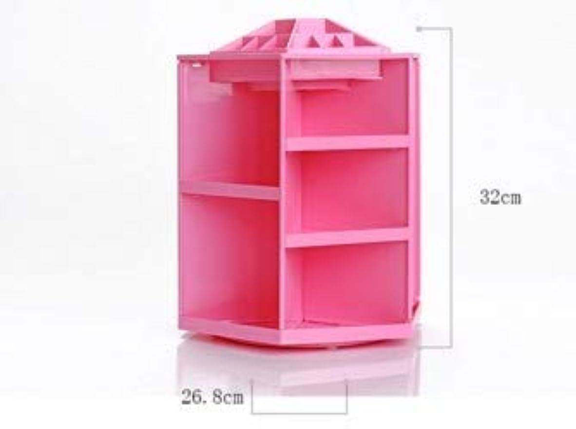 バンカー制限小道クリエイティブキャンディーカラー多機能化粧品収納ボックス360度回転デスクトップジュエリーボックス (Color : ピンク)