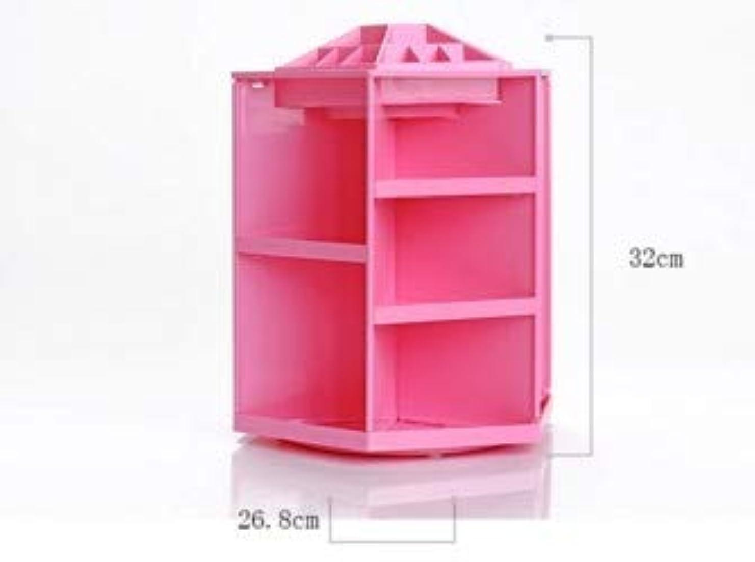 ずっとアニメーション受賞クリエイティブキャンディーカラー多機能化粧品収納ボックス360度回転デスクトップジュエリーボックス (Color : ピンク)
