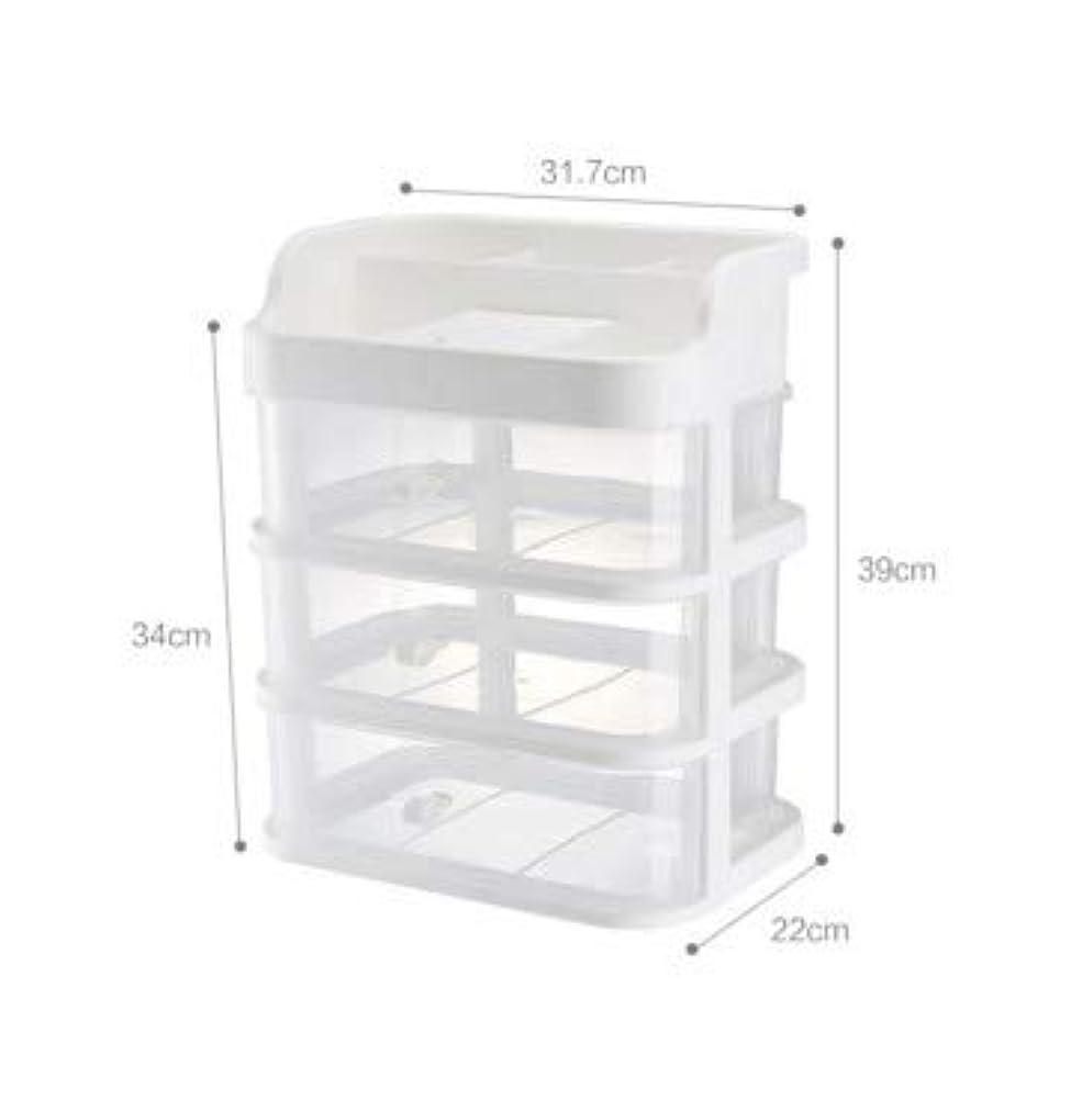 日付付き洞察力クモミラー付きプリンセス化粧品収納ボックス多層収納ラックスキンケアデスクトップ収納ジュエリー統合収納ボックス (Size : L)