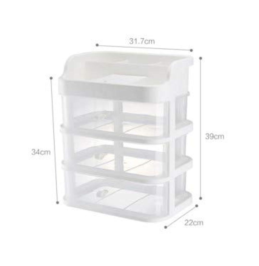溶接プラグ遠えミラー付きプリンセス化粧品収納ボックス多層収納ラックスキンケアデスクトップ収納ジュエリー統合収納ボックス (Size : L)