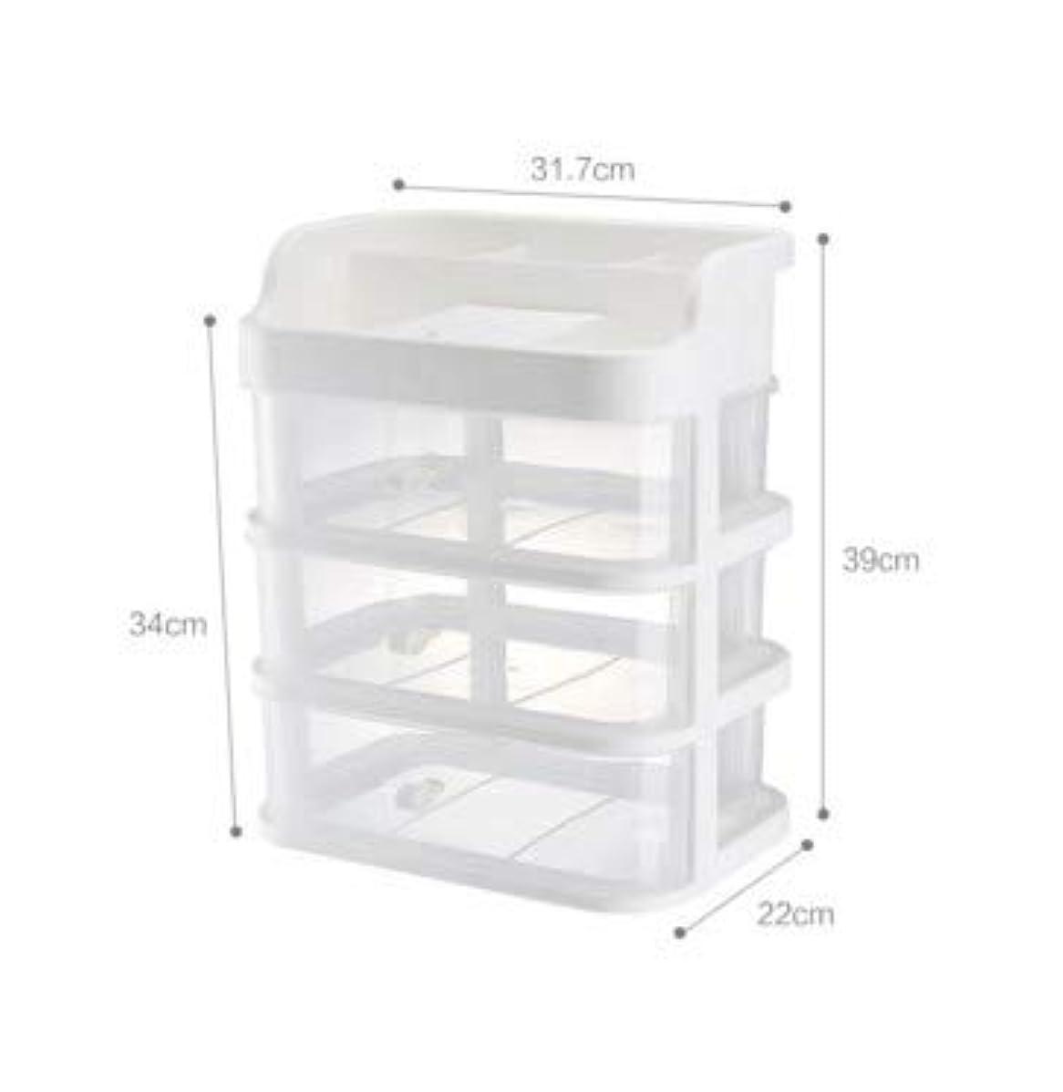 貸す戻す汚いミラー付きプリンセス化粧品収納ボックス多層収納ラックスキンケアデスクトップ収納ジュエリー統合収納ボックス (Size : L)