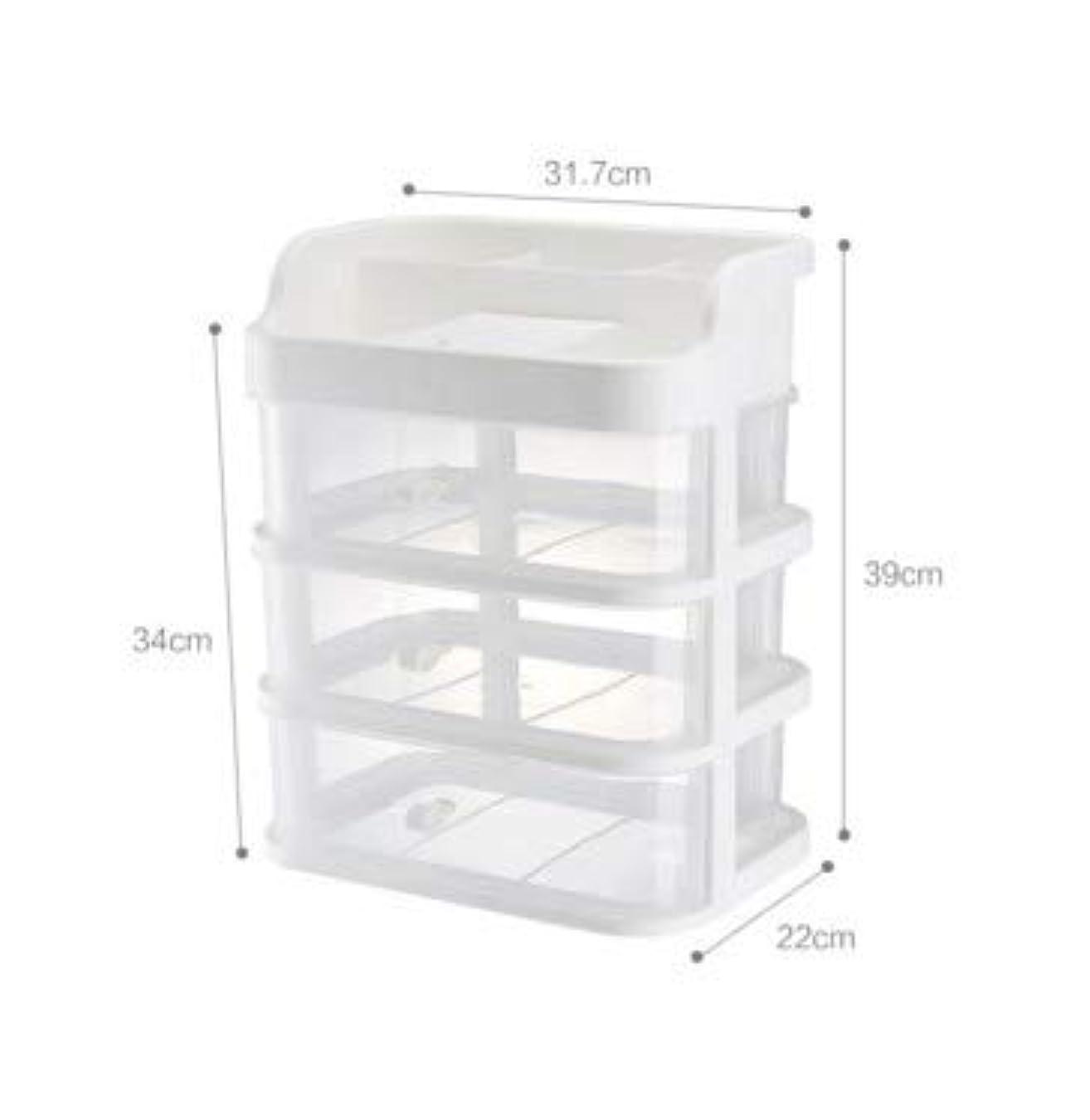 故意にトラップサワーミラー付きプリンセス化粧品収納ボックス多層収納ラックスキンケアデスクトップ収納ジュエリー統合収納ボックス (Size : L)