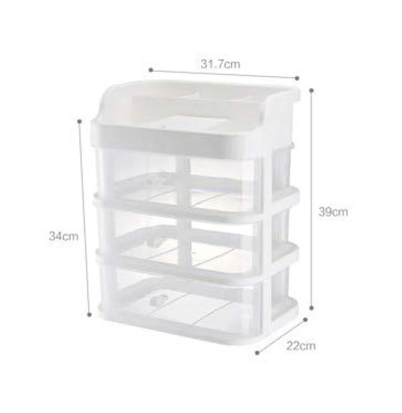 エトナ山精査従来のミラー付きプリンセス化粧品収納ボックス多層収納ラックスキンケアデスクトップ収納ジュエリー統合収納ボックス (Size : L)