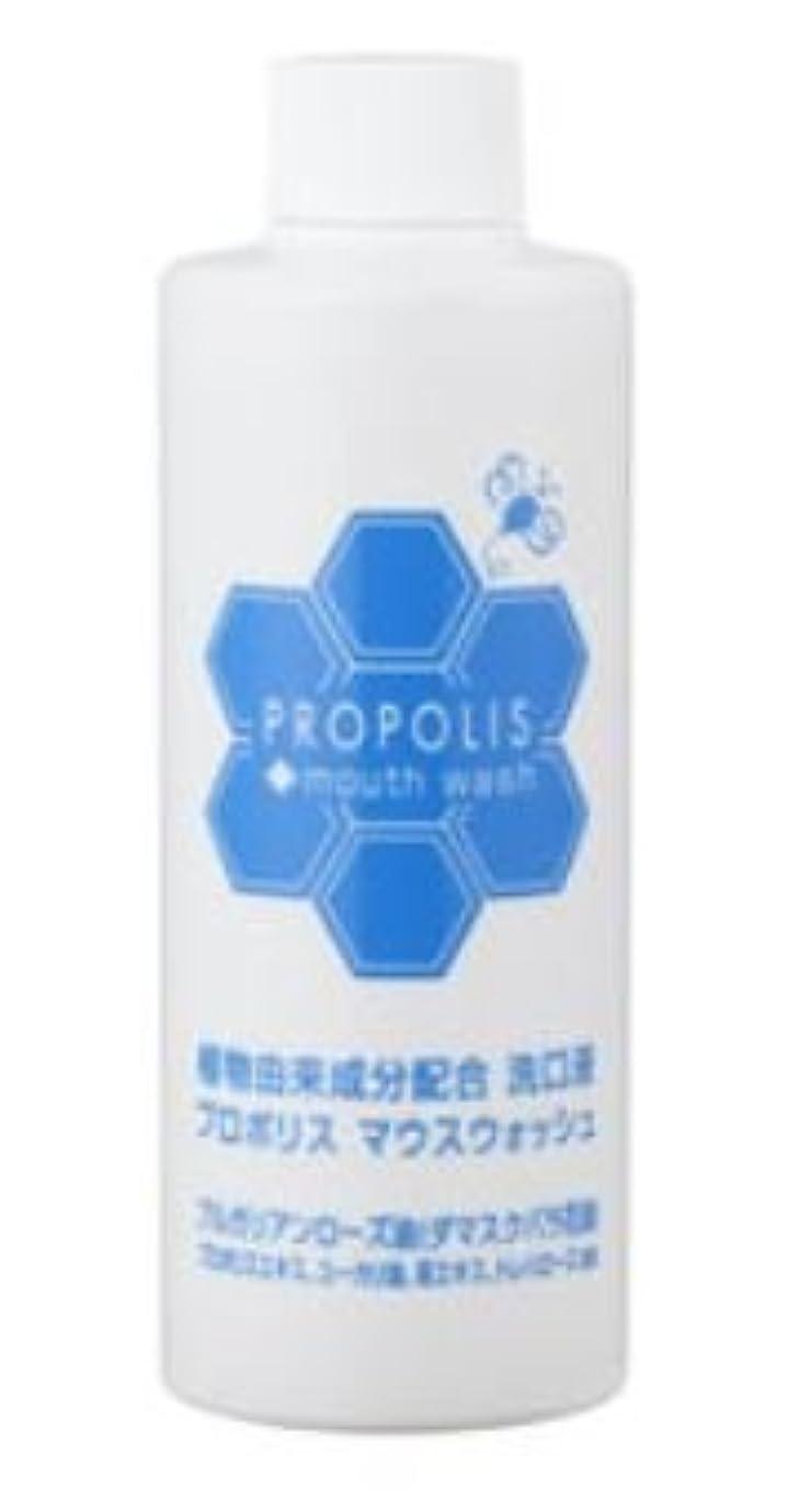 床を掃除するストレスの多いがんばり続けるジョリーブ プロポリス マウスウォッシュ 200ml×10本セット
