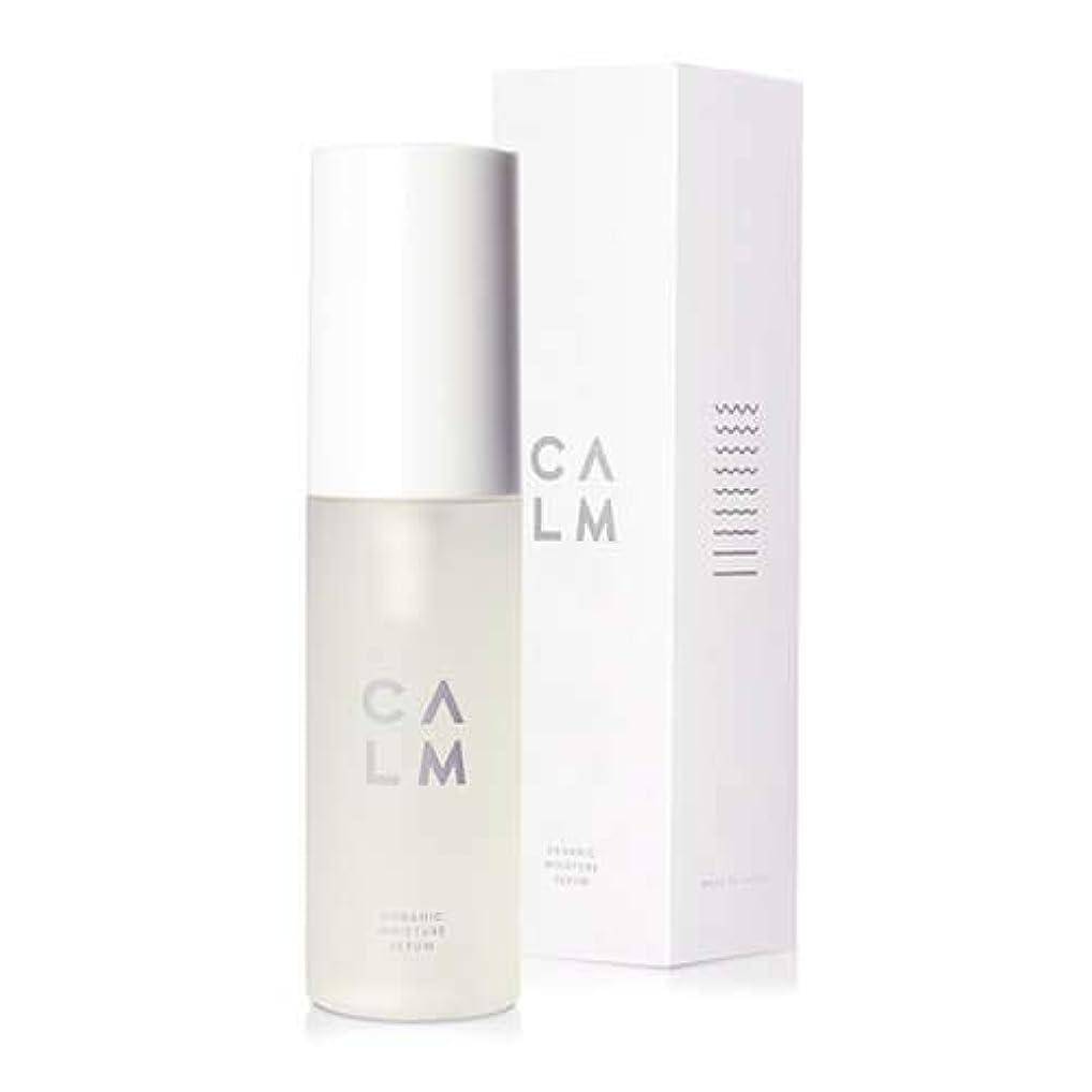 直面する茎不快なカーム CALM モイスチャーセラム (美容液) 50ml