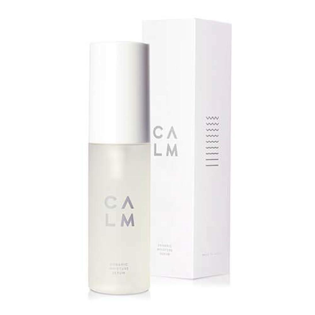 カーム CALM モイスチャーセラム (美容液) 50ml