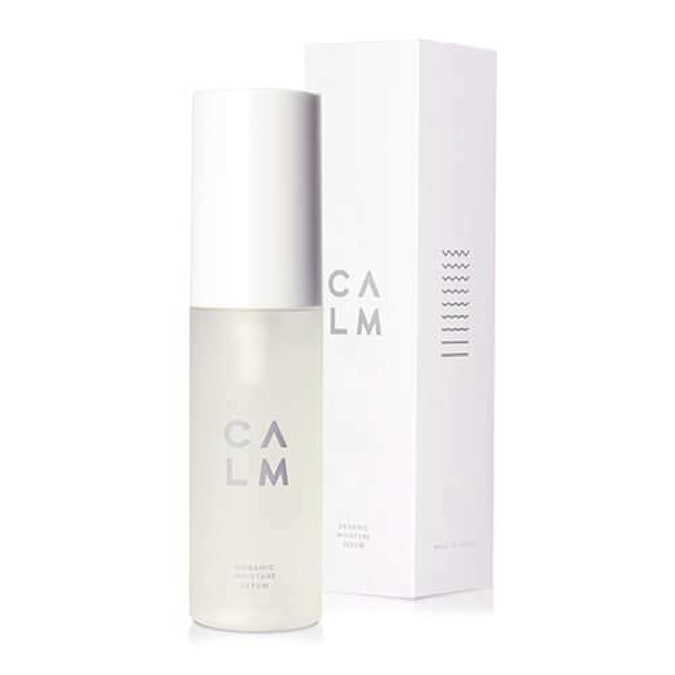 申し立て曲線にやにやカーム CALM モイスチャーセラム (美容液) 50ml