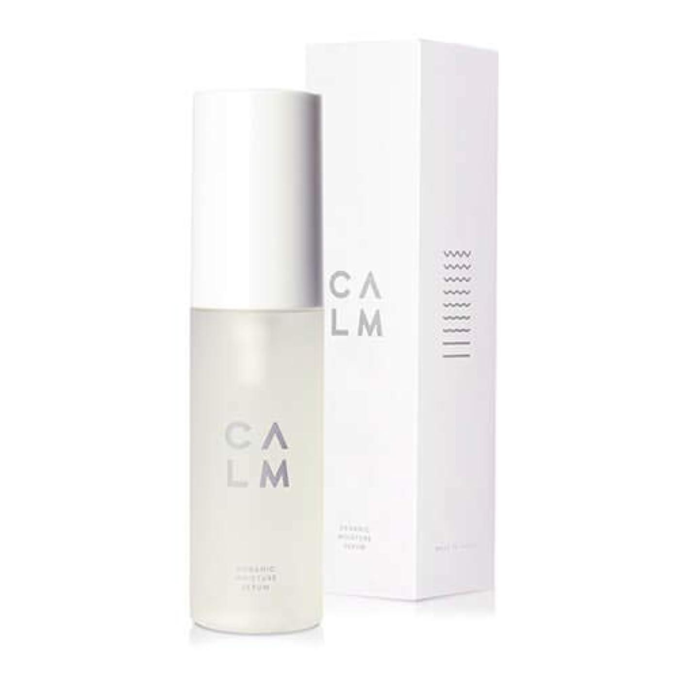 しかしながらブラインド再集計カーム CALM モイスチャーセラム (美容液) 50ml