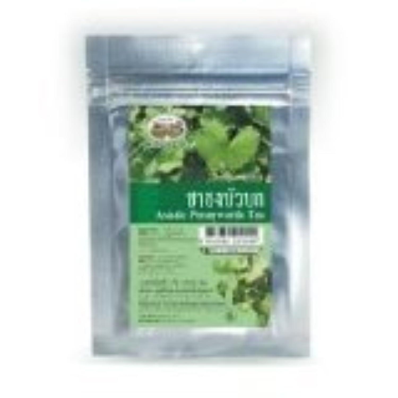 ツボクサTea Herbal for HealthタイからタイHerb Abhaibhubejhrタイの製品