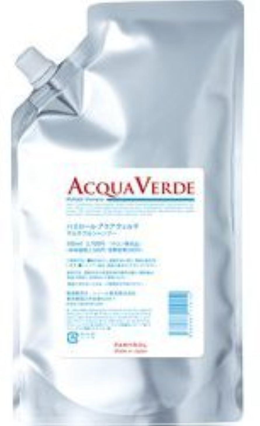 運命的な乳製品味付けパミロール アクアヴェルデ マルチプルシャンプー 500mL(パウチ)