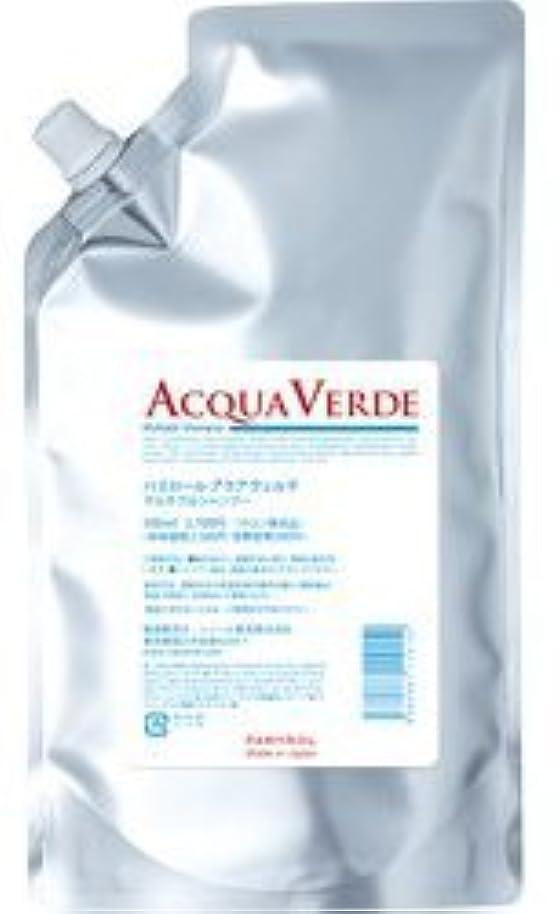 所持背骨洗剤パミロール アクアヴェルデ マルチプルシャンプー 500mL(パウチ)