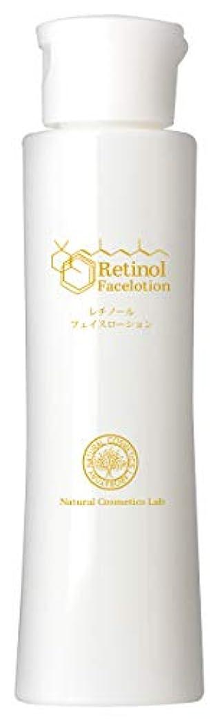 証言レクリエーションポケット自然化粧品研究所 レチノール 化粧水 150ml