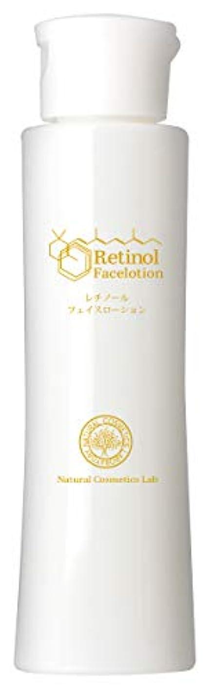 民兵奨励つまらない自然化粧品研究所 レチノール 化粧水 150ml