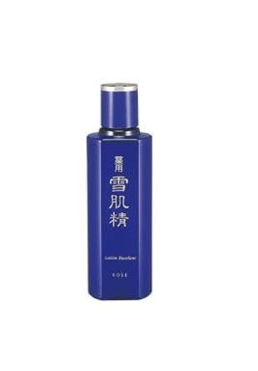 アレルギー性セント紳士コーセー 薬用雪肌精 ローション エクセレント(医薬部外品) 200ml
