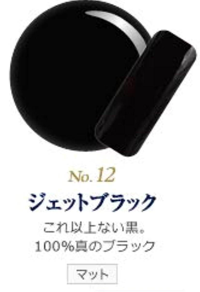 ハイキングバンケットソースカラージェル 発色抜群 削らなくてもオフが出来る 新グレースジェルカラーNo.11~No.209 (ジェットブラック)