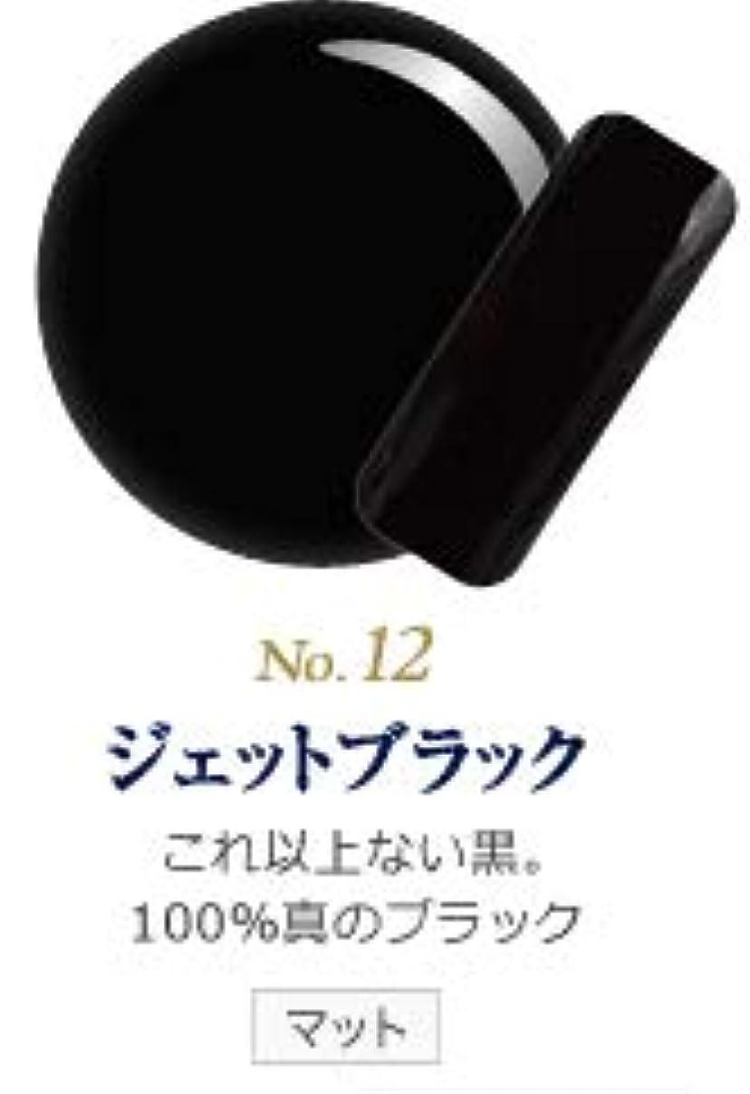 暴露フィールドローブカラージェル 発色抜群 削らなくてもオフが出来る 新グレースジェルカラーNo.11~No.209 (ジェットブラック)