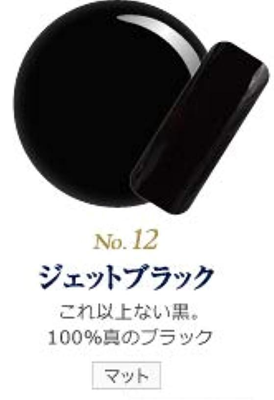 フライト締める蒸発色抜群 削らなくてもオフが出来る 新グレースジェルカラーNo.11~No.209 (ジェットブラック)