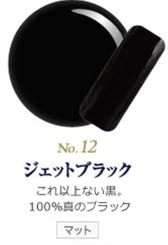 韓国不愉快最小カラージェル 発色抜群 削らなくてもオフが出来る 新グレースジェルカラーNo.11~No.209 (ジェットブラック)