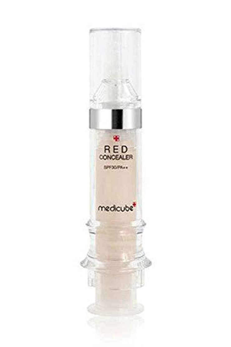 シフト腹痛まどろみのある[Medicube]Red Red Concealer #21 5.5ml メディキューブ レッドコンシーラー#21 5.5ml [並行輸入品]