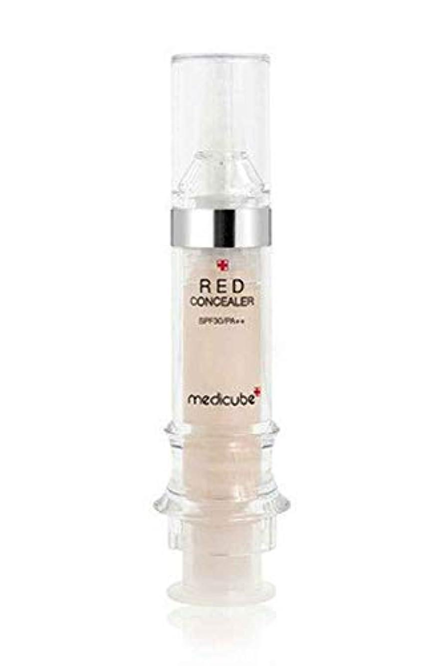 一回引き出し表示[Medicube]Red Red Concealer #21 5.5ml メディキューブ レッドコンシーラー#21 5.5ml [並行輸入品]
