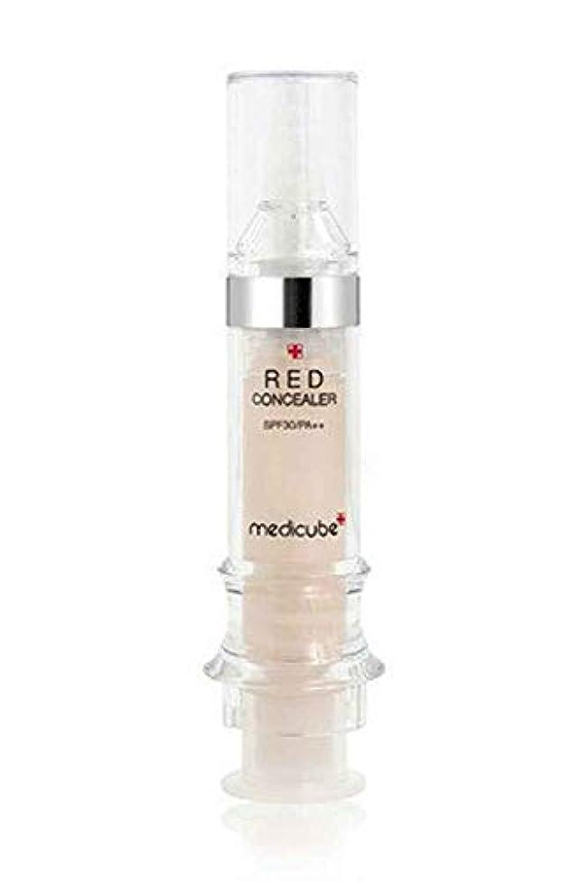 志すセッション処分した[Medicube]Red Red Concealer #21 5.5ml メディキューブ レッドコンシーラー#21 5.5ml [並行輸入品]