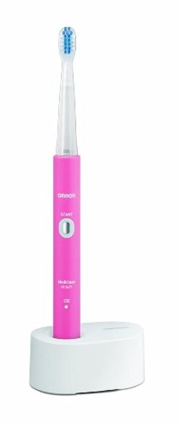 受益者人事メダリストオムロン 音波式電動歯ブラシ メディクリーン HT-B471-PK ピンク