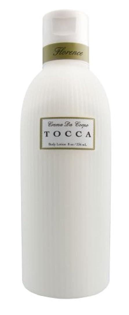 束できない埋め込むTOCCA(トッカ) ボディーケアローション フローレンスの香り 266ml