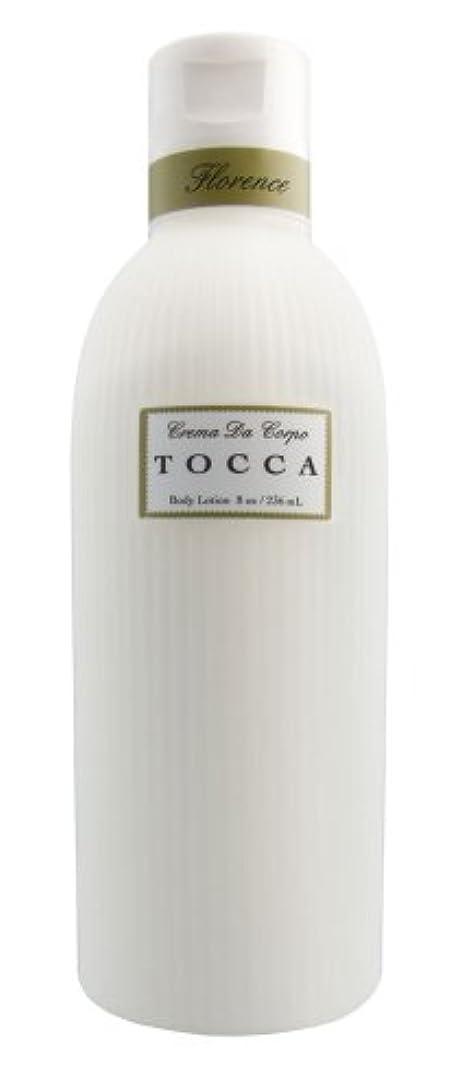 スペース確立バンジョーTOCCA(トッカ) ボディーケアローション フローレンスの香り 266ml